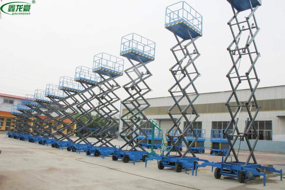 移动式高空作业升降机